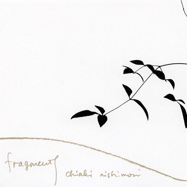 西森千明「fragments」アートワーク