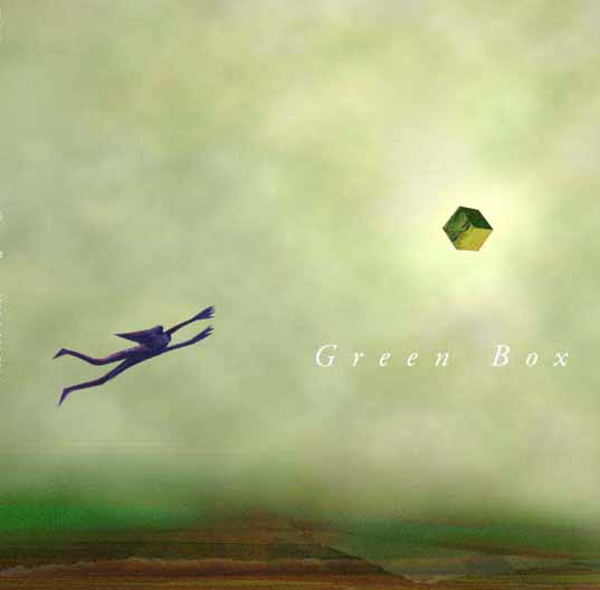 ReleaseGreenbox