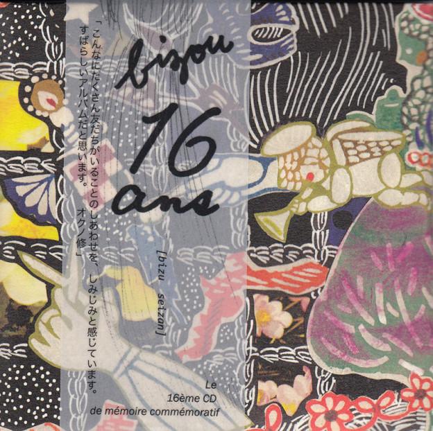 bizou 16 ans Le 16éme CD de mémoire commémoratif