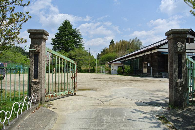 旧田山小学校外観写真